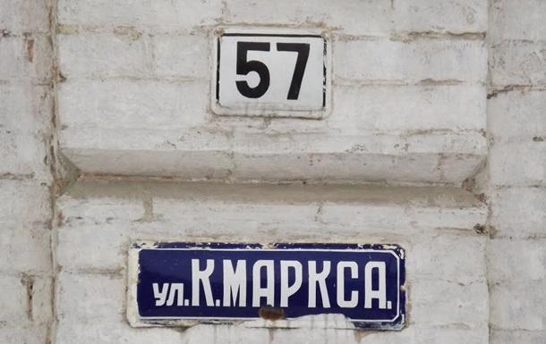 Запретные имена. Как теперь нельзя называть улицы