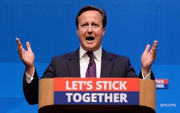 Кэмерон выдвинул условия не выхода Великобритании из ЕС - СМИ