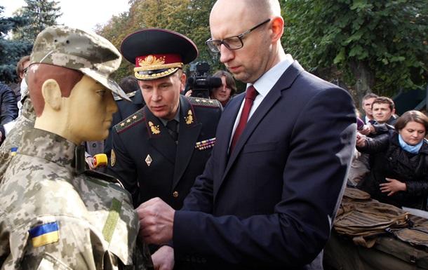 Пятеро офицеров Нацгвардии торговали формой для солдат АТО