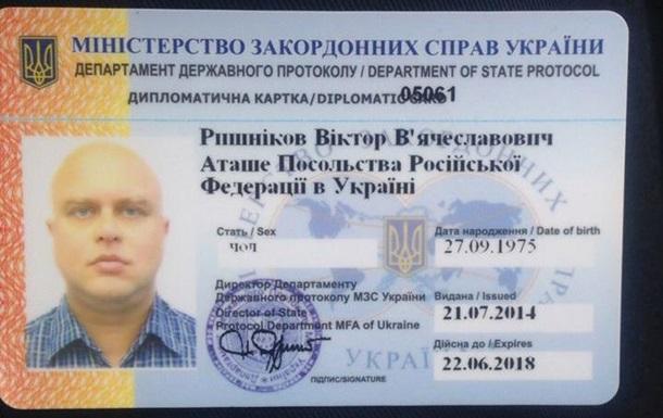 Пьяный дипломат РФ разбил машину под Киевом