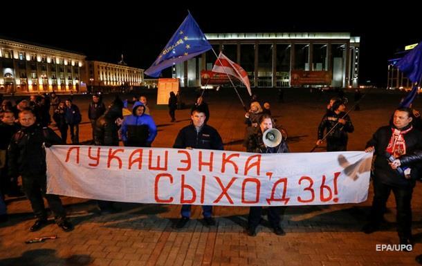 Оппозиция Беларуси отказалась признавать итоги выборов президента