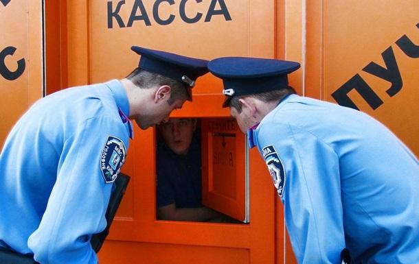 Обменная мафия в Киеве проиграла войну.