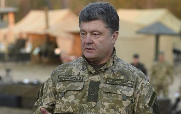 Порошенко: Мы продолжим создание армии по стандартам НАТО