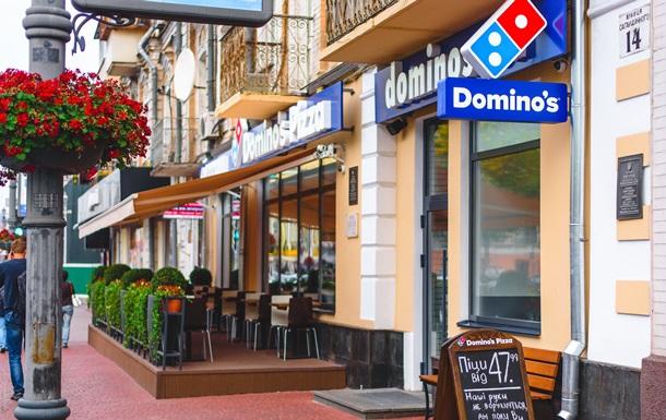 Domino's Pizza. 5 лет работы на украинском рынке