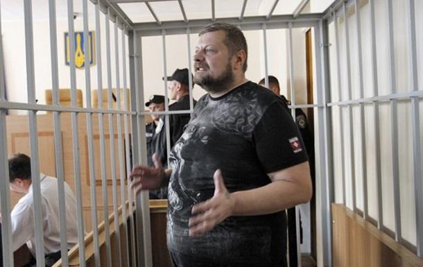 Суд над Мосийчуком