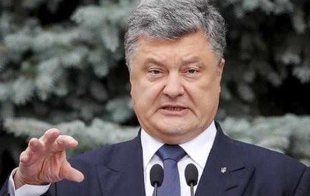 Донбасс. Заморозка