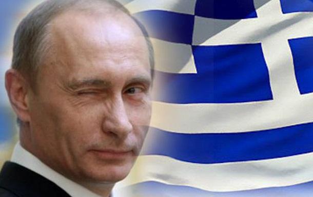 Российские уши  греческой конференции