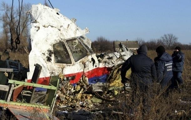 Доклад Нидерландов по катастрофе Боинга 777