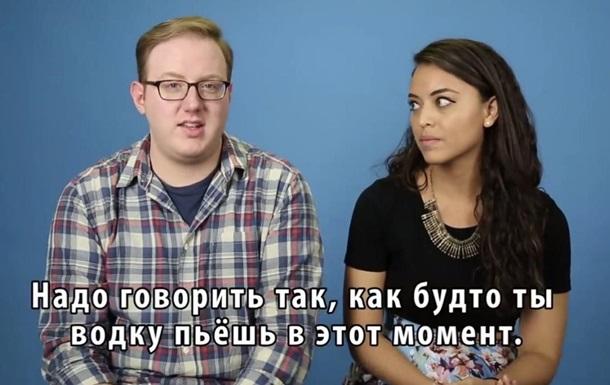 Жители США говорят на русском языке