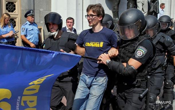 Падение  Свободы : от Майдана до уголовных дел