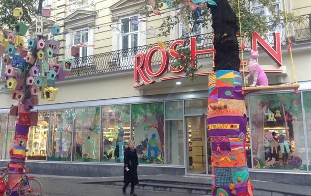 Во Львове на месте Сбербанка России открыли магазин Roshen