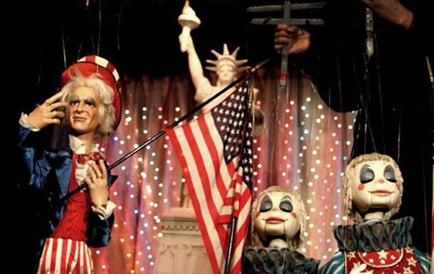 Кукловоды из Киева и Вашингтона