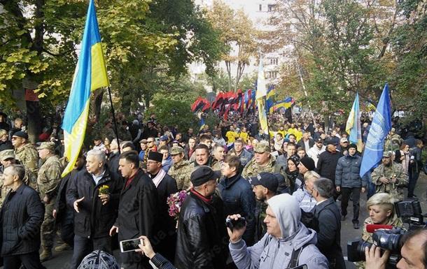 Участники  Марша героев  пришли под Лукьяновское СИЗО