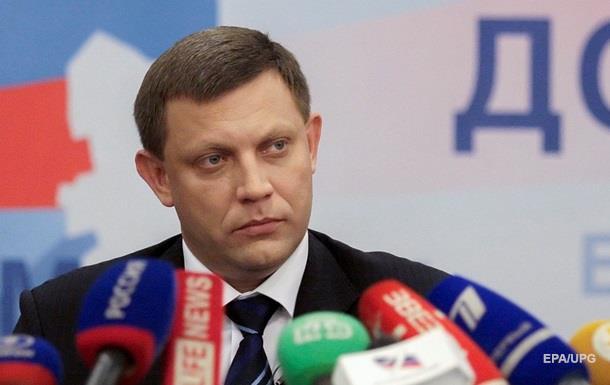 Захарченко: У нас не было и нет  БУКов