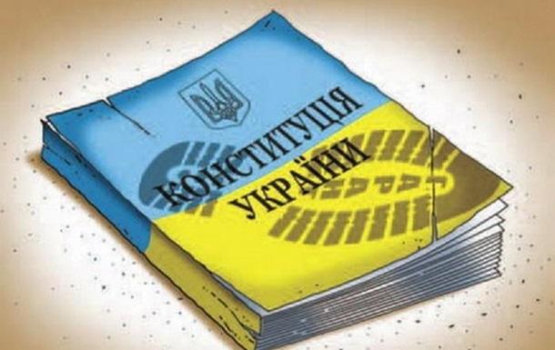 Нардепи проігнорували захист конституційних прав українців