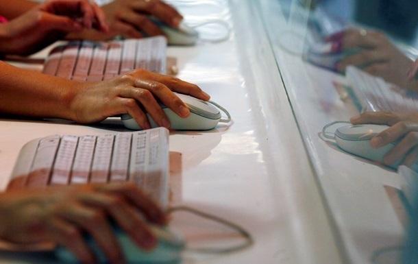 Россия пыталась  отключиться  от интернета