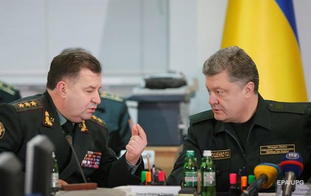 Начальнику Генштаба и министру обороны присвоены звания генералов армии