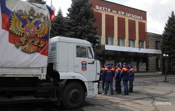 Гуманитарный конвой России