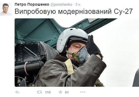 Плохая копия Путина