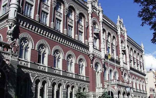 НБУ признал неплатежеспособным еще один банк