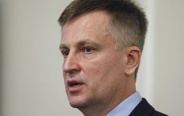 Наливайченко рассказал Шокину, где искать  российский след  на Майдане