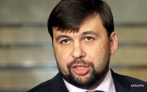 В ДНР снова заговорили о переносе выборов