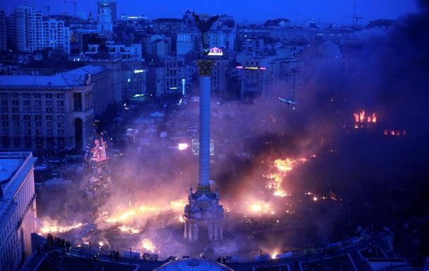 Зима в огне: опубликован документальный фильм о Майдане