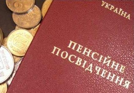 Судьбоносная победа: Украину обязали платить пенсии всем дончанам
