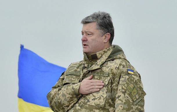 Порошенко: О НАТО можно будет говорить через 5-6 лет