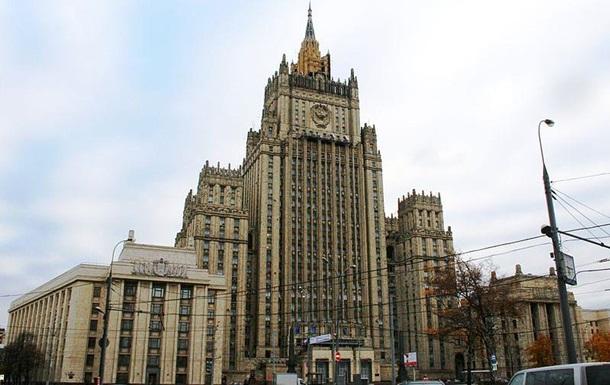 Москва требует от Парижа объяснить инцидент в воздухе