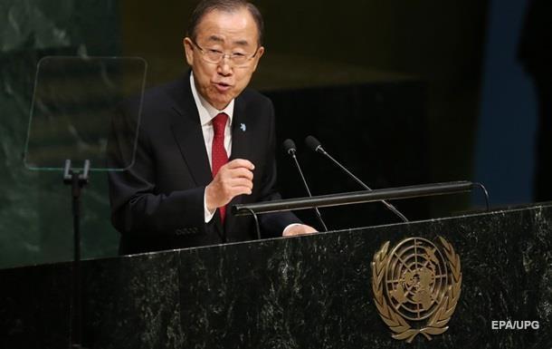 Консенсуса по реформе Совбеза ООН пока нет – Пан Ги Мун