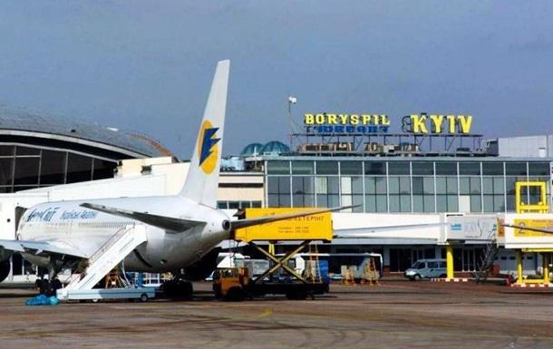 Украина-Россия: время летать