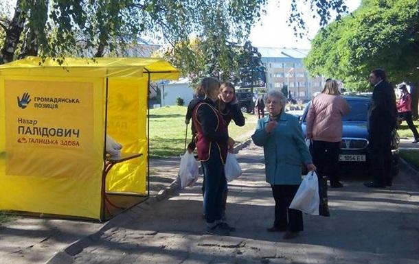 Львовское МВД возбудило четыре дела, связанных с выборами