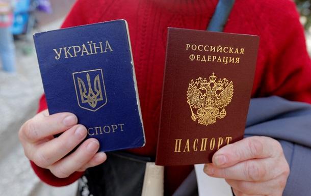 Москва не будет давать украинцам гражданство по упрощенной схеме