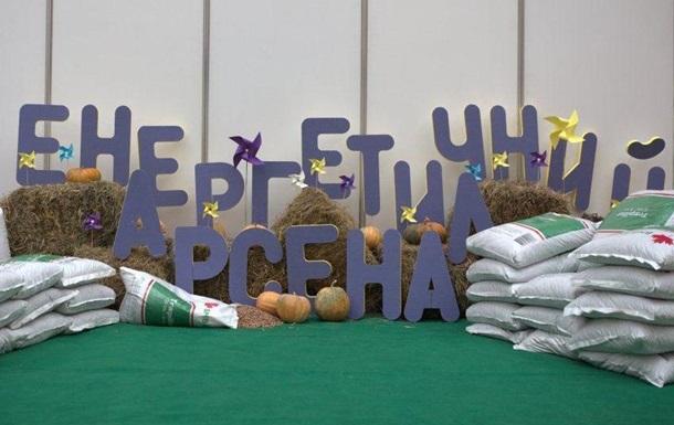 ЕНЕРГЕТИЧНИЙ АРСЕНАЛ у Києві