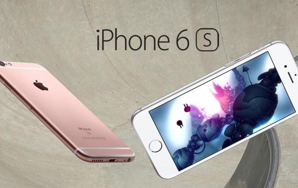 В Украине появилась возможность купить iPhone 6s по одной из самых низких цен в Европе
