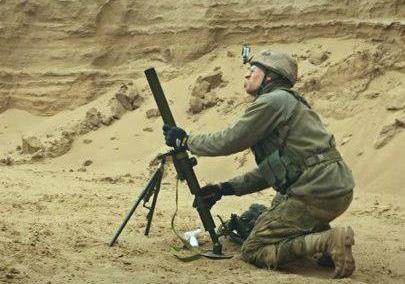 Російський Blackwater - Курдська операція