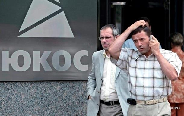 Россия передумала судиться по делу ЮКОСа в США