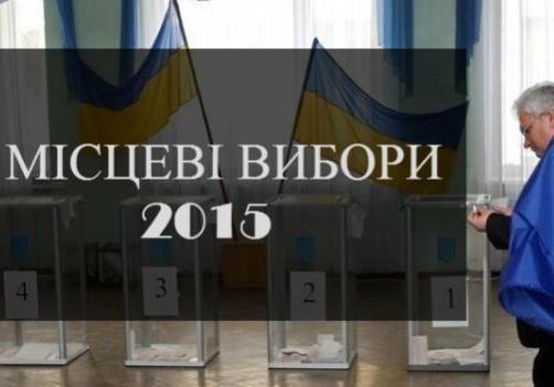 Свідомо чи несвідомо виборчим комісіям надали можливість для махінацій