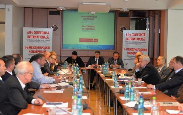 Международная конференция требует от Киева прекратить преследования православных