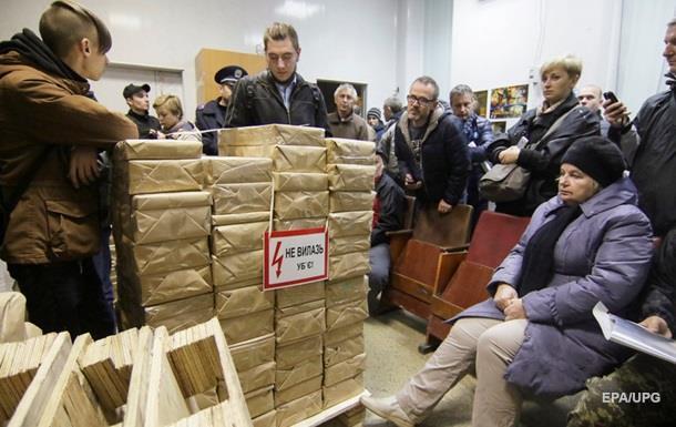 Власти назвали условия отмены выборов в Мариуполе