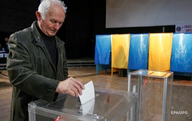 Выборы в Украине 2015
