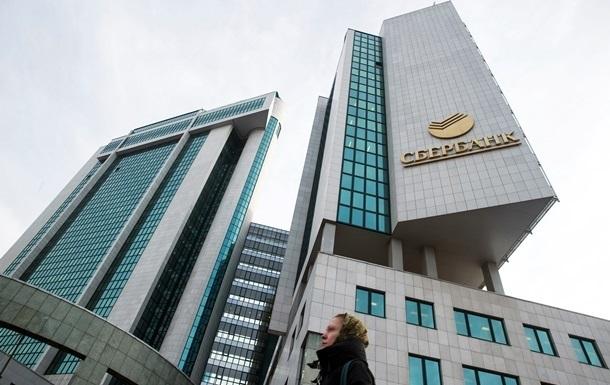 Сбербанк РФ создаст резервы по украинским долгам