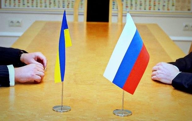 Россия отказалась обсуждать долг Украины