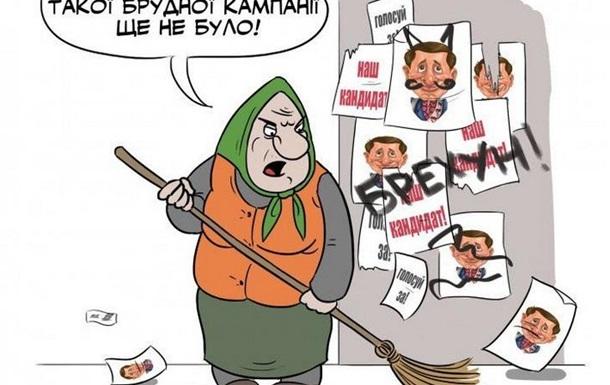 Выборы в Киевсовет. Коррупционеры рвутся во власть