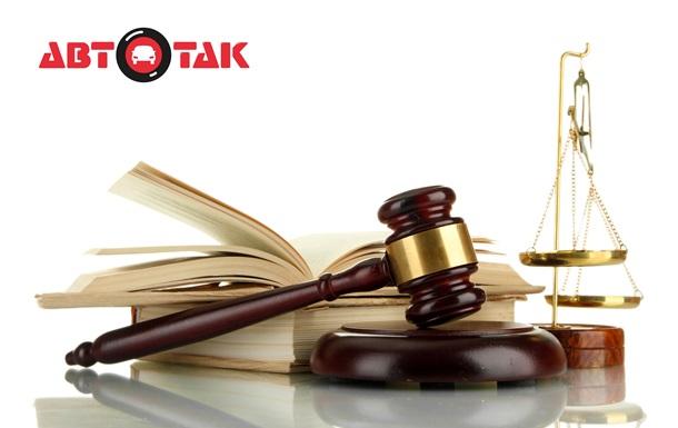 ООО «АВТО ПРОСТО» имеет бессрочную лицензию на осуществление деятельности по администрированию финактивов для приобретения товаров в группах