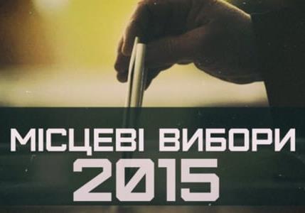 Топ-5 скандальных кандидатов в депутаты баллотирующихся в Киевсовет - 2015