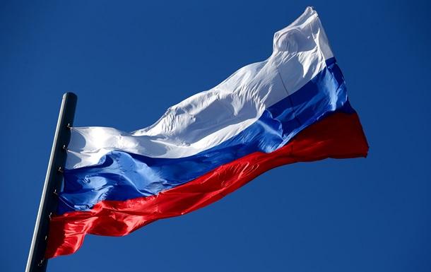 Госдума РФ разрешила ответные аресты зарубежного имущества