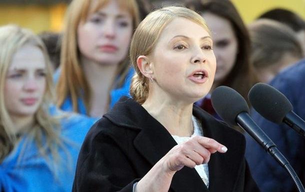 Порошенко не отправит Тимошенко в Гондурас