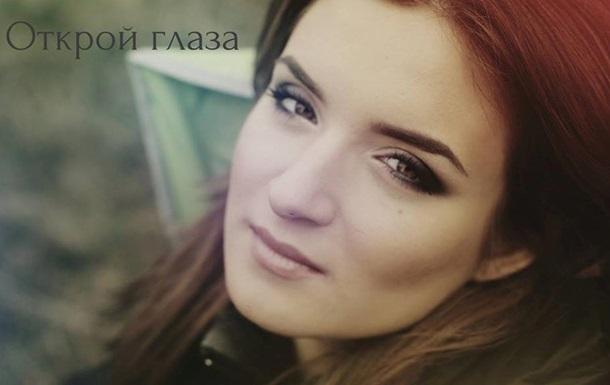Таня Степанова: «Нужно уметь радоваться простым вещам»